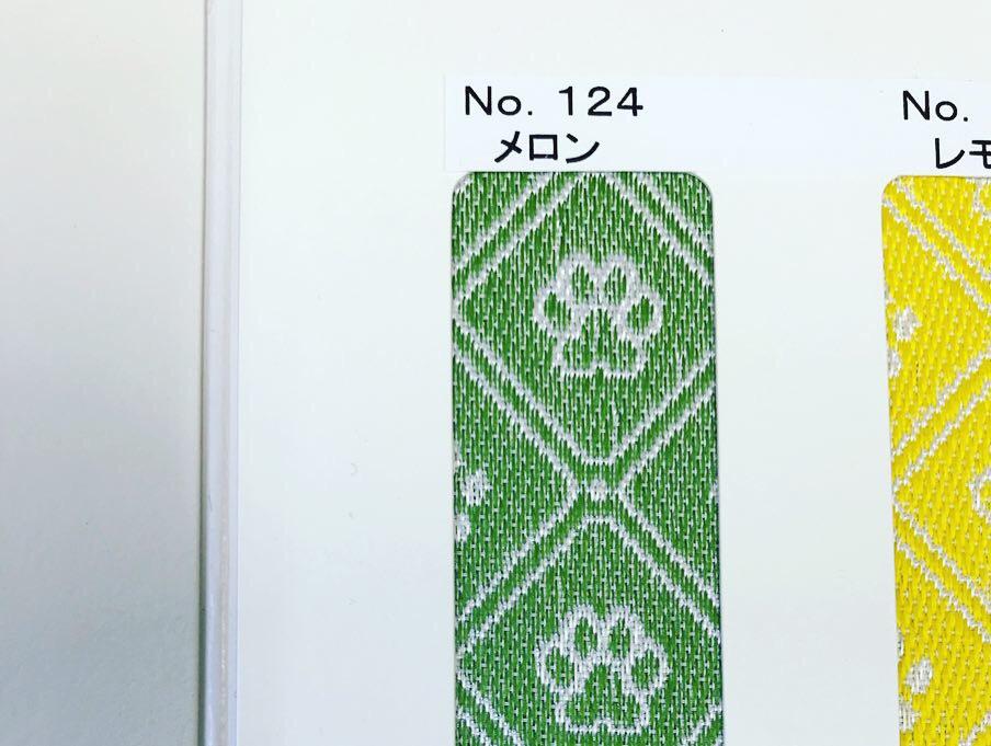 畳 東京 表替え 足立区 小川畳店 い草 肉球 犬 猫